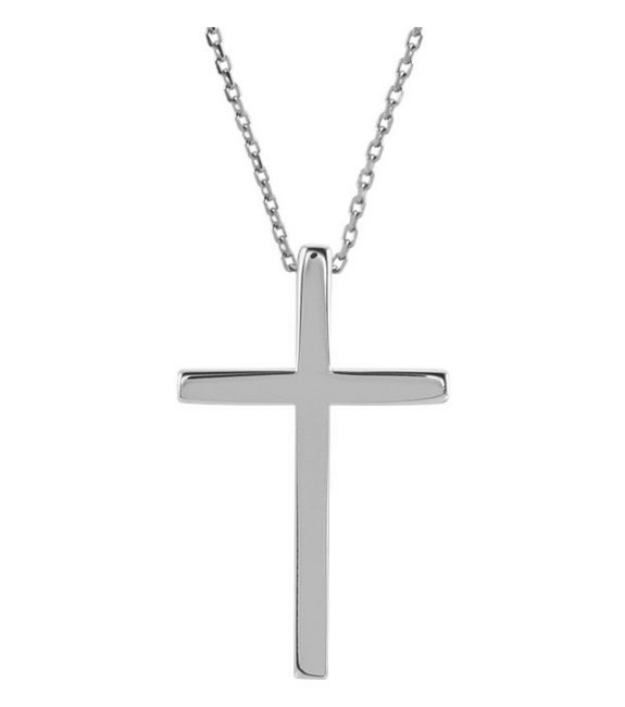 Small 14K White Gold Women's Cross Necklace with Hidden Bale