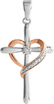 Silver and Rose Diamond Cross and Heart Pendant