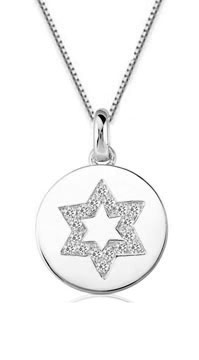 Star of David Diamond Medallion, 14K White Gold