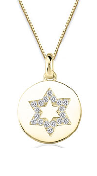 Star of David Diamond Medallion, 14K Yellow Gold
