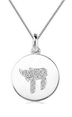Diamond Chai Medallion, 14K White Gold