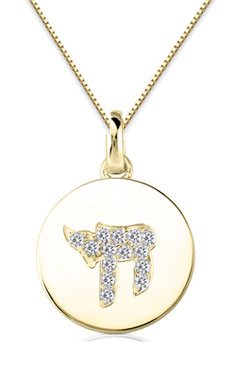Diamond Chai Medallion Necklace, 14K Yellow Gold