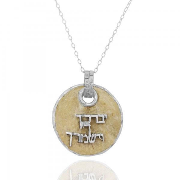 Jerusalem Stone Pendant with Verse