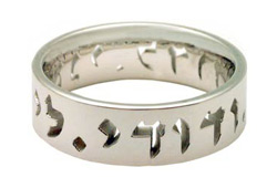 14K White Gold Personalized Hebrew Wedding Band Ring