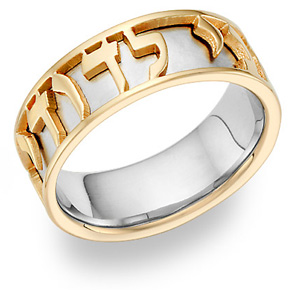 hebrew personalized wedding band ring 14k two tone gold - Hebrew Wedding Rings