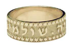 Buy 14K Gold Star of David Personalized Hebrew Wedding Band Ring