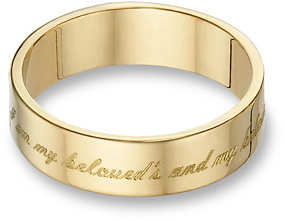 christian i am my beloved wedding band ring