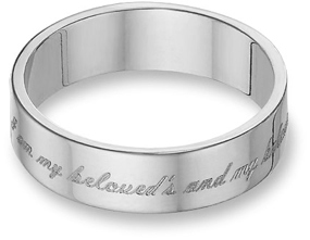 """I am Beloved's and My Beloved is Mine"" Wedding Band, 14K White Gold thumbnail"