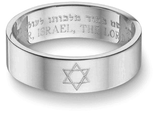 Star of David Shema Ring, 14K White Gold