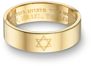Star of David Shema Ring, 14K Yellow Gold