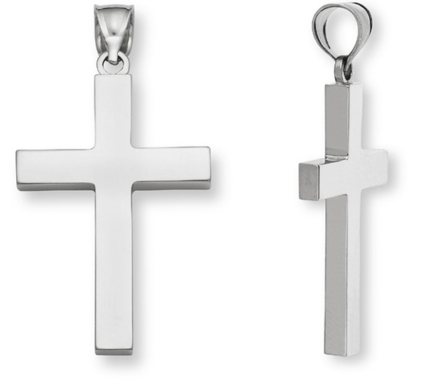 Men's 14K White Gold Cross Pendant - Plain