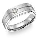 14K White Gold Men's Diamond Ring (0.25 Carats)