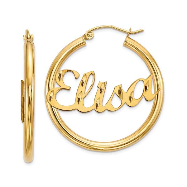 Personalized Name Hoop Earrings in 14K Gold