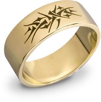 14K Gold Crown of Thorn Ring