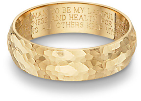 Hammered Wedding Vow Ring, 14K Gold