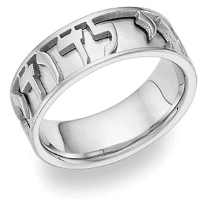 Hebrew Personalized Wedding Band Ring - 14K White Gold