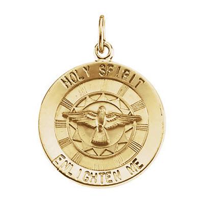 Holy Spirit Enlighten Me Disc Pendant, 14K Gold