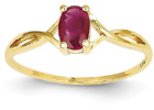 Twist Design Ruby Birthstone Ring in 14K Yellow Gold