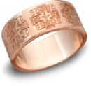 14K Rose Gold Jerusalem Cross Wedding Band