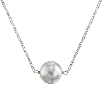 South Sea Solitaire Pearl & Gold Pendant