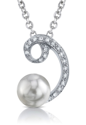 South Sea Pearl & Diamond Luciana Pendant