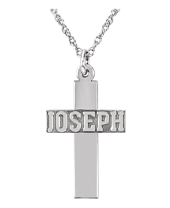 14K White Gold Nameplate Cross Necklace