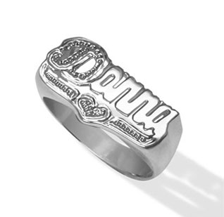 Personalized Name Plate Ring with Heart in Sterling Silver