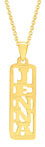 Yellow Gold Vertical Name Plate Pendant Necklace