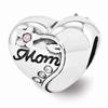 Swarovski Mother's Heart Bead in Sterling Silver