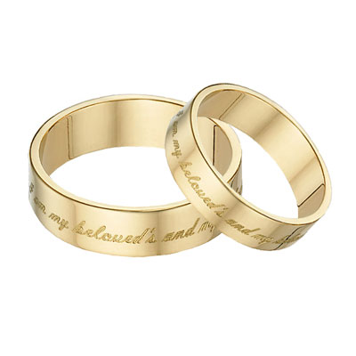 I am Beloved's and My Beloved is Mine Wedding Band, 14K Yellow Gold
