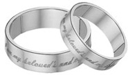 I am Beloved's and My Beloved is Mine Wedding Band, 14K White Gold