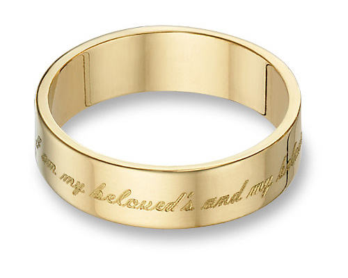 Jewelry-I Am My Beloved's and My Beloved Is Mine Wedding Band, 14K Gold
