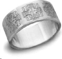 Jerusalem Cross Wedding Band, 14K White Gold