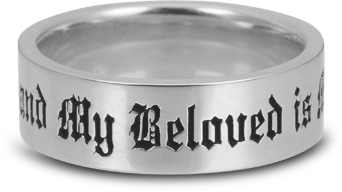 Personalized Old English Wedding Band, 14K White Gold