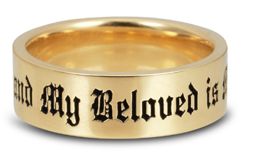 Old English Personalized Wedding Band, 14K Gold (Apples of Gold)