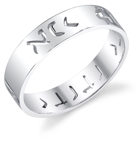 Hebrew I Am My Beloved's Wedding Band Ring in 14K White Gold