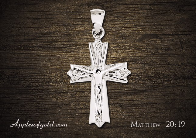 07-08-2013 Small Diamond Crucifix Pendant in 14K White Gold