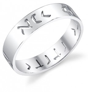 i-am-my-beloveds-hewbrew-wedding-band-ring-14k-white-gold-JDB-183C