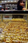 Gold Prices Trending Upward
